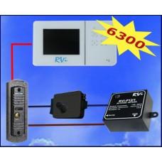Комплект цветного видеодомофона RVi-VD1 mini+замок+блок питания