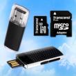 Жесткие диски, карты памяти, USB накопители, оптические мыши, колонки