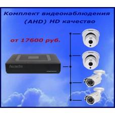 "Комплект по видеонаблюдению ""AHD"" HD качество"